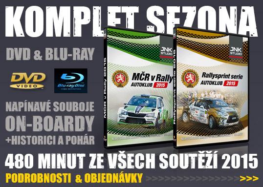 Komplet rally sezona 2015 - DVD & Blu-ray